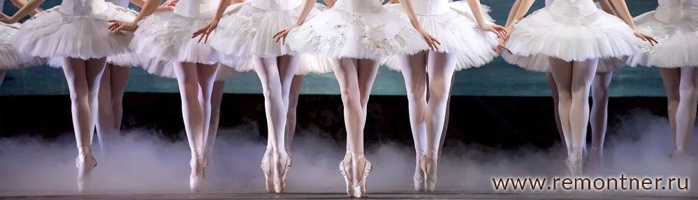 Монтаж фотографии из выступления балерин