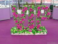 VIP украшение цветами