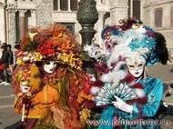 Эксклюзивные карнавальные костюмы
