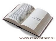 Книга в подарок о жизни именинника